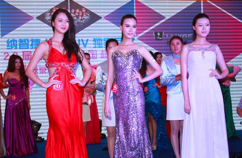 2014湖南新丝路模特大赛长沙决赛