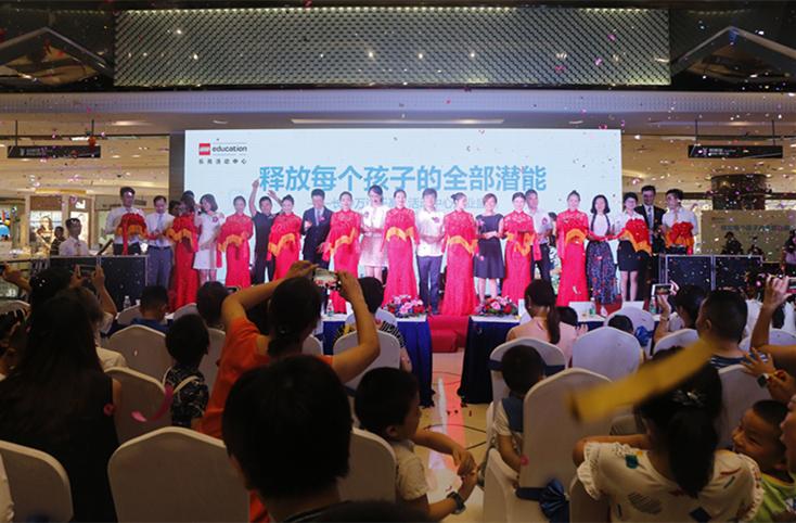 2017长沙万达乐高活动中心开业